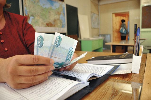 будет ли платным образование в школе: