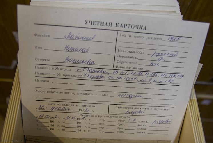 arhiv-kpss-v-tveri-39