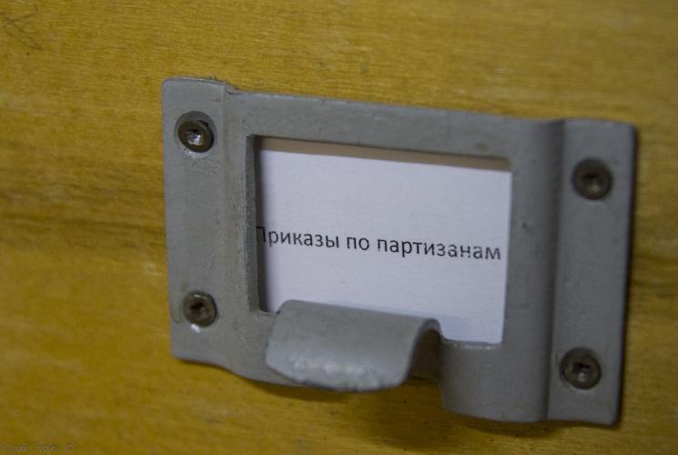 arhiv-kpss-v-tveri-40