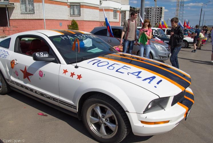 avtoprobeg-v-chest-dnja-pobedy-v-tveri-2013-31