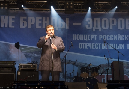 concert-of-the-russian-stars-in-tver-23