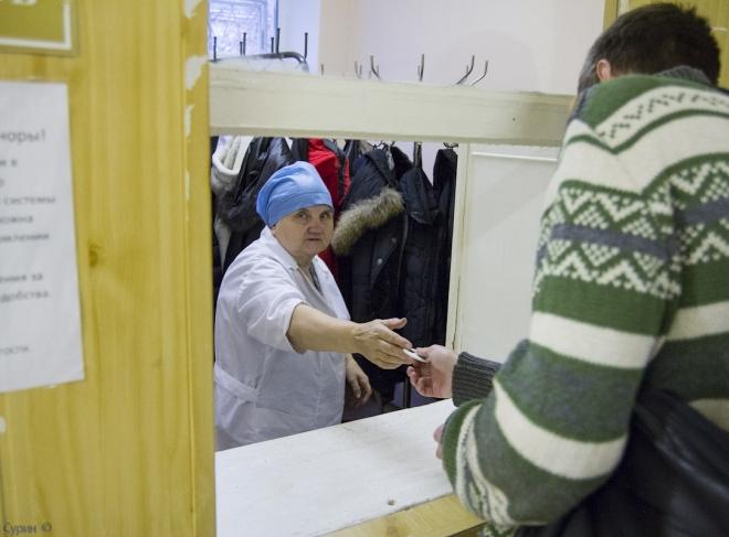 Дни донора в Твери-24