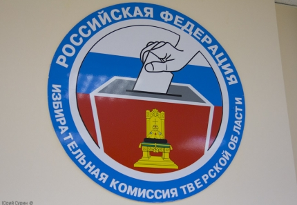election_2012_in_tver-34
