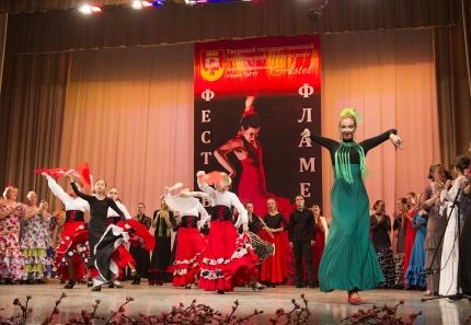 flamenco_in_tver-34