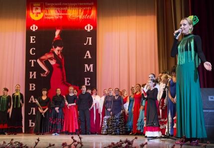 flamenco_in_tver-35