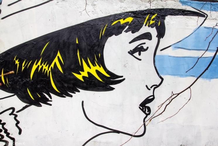 Граффити на Тверском пляже