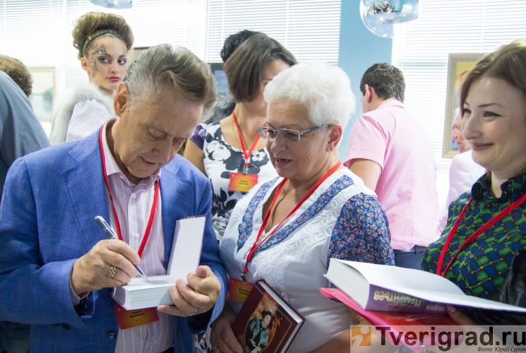 mehovaja-promyshlennaja-moda-2013-21