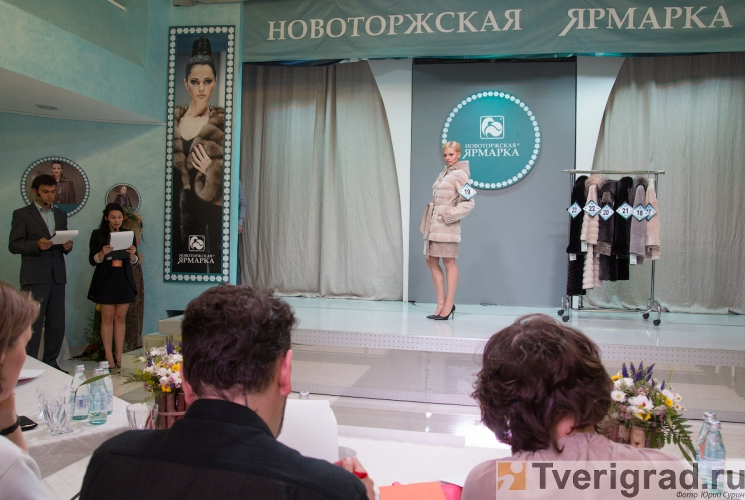 mehovaja-promyshlennaja-moda-2013-35