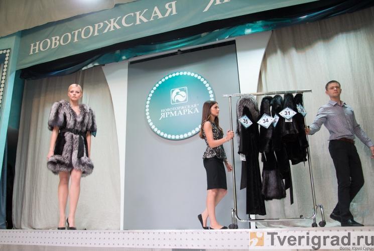 mehovaja-promyshlennaja-moda-2013-37