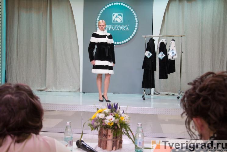 mehovaja-promyshlennaja-moda-2013-51