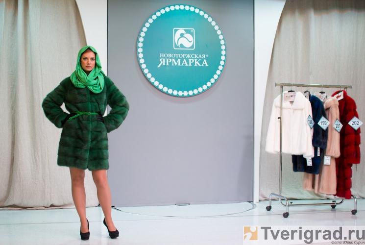 mehovaja-promyshlennaja-moda-2013-55