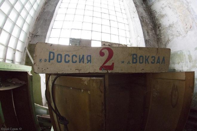 kalininskij_hlopchatobumazhnyj_kombinat-21