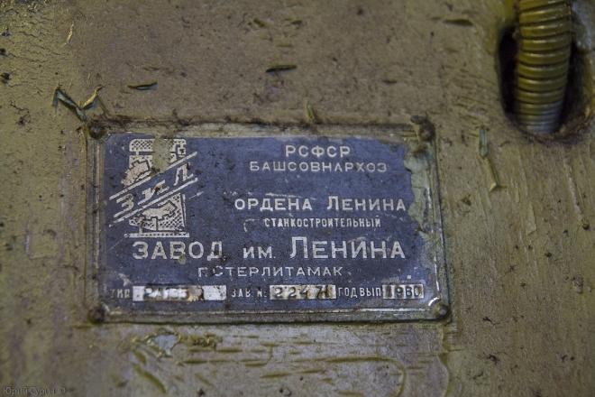 kalininskij_hlopchatobumazhnyj_kombinat-39