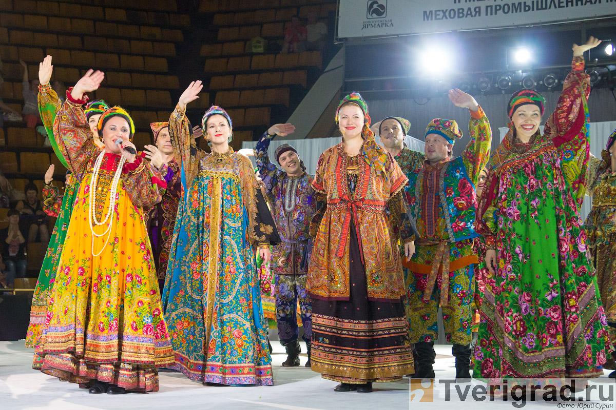 Верхняя Одежда Россия
