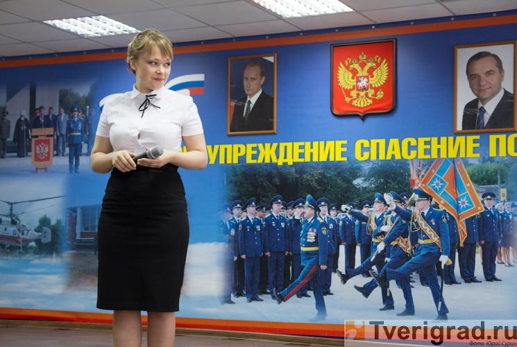 Конкурс «Мисс МЧС России по Тверской области – 2013»