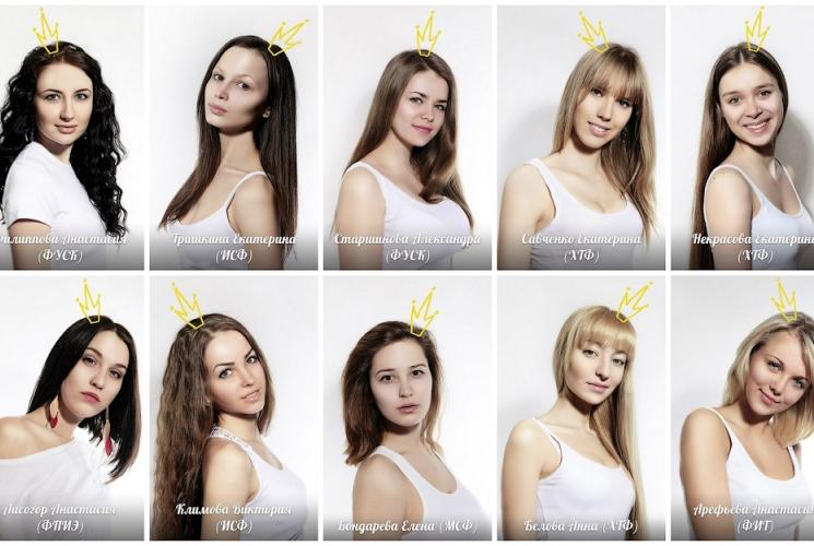 miss-politeha-2013