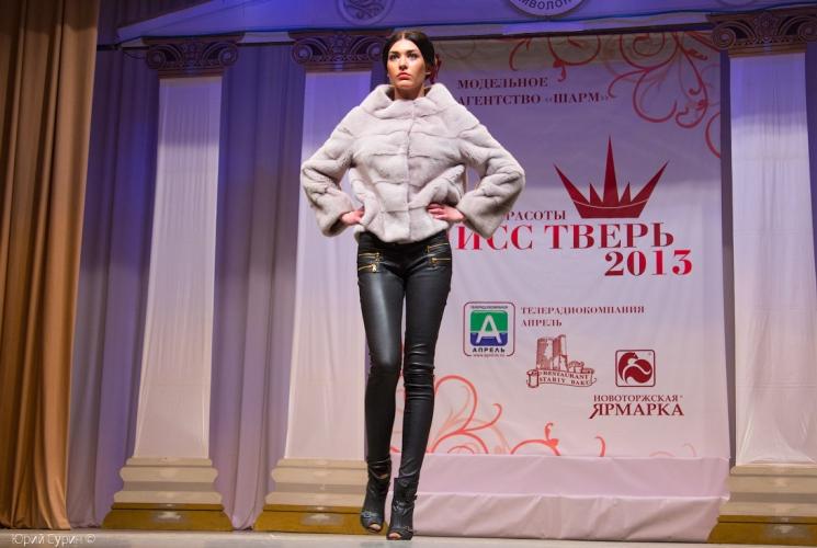 miss-tver-2013-48