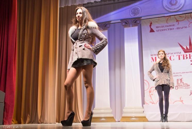 miss-tver-2013-50