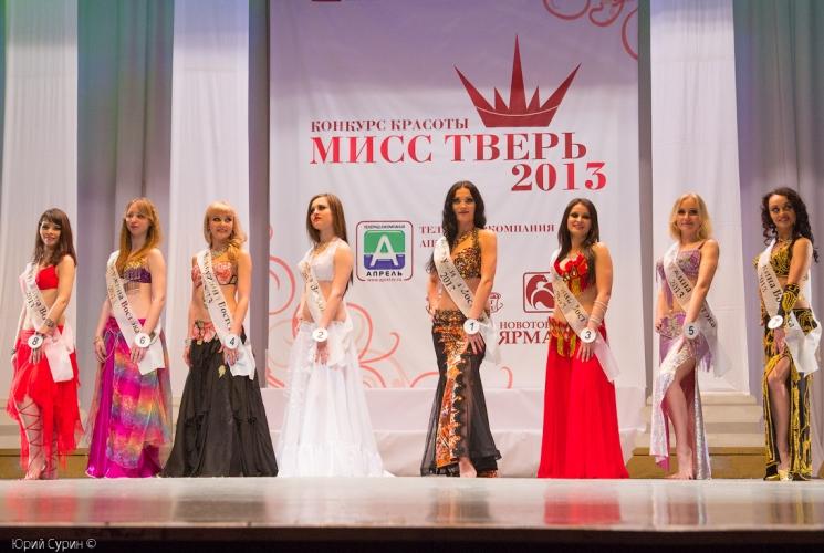 miss-tver-2013-53