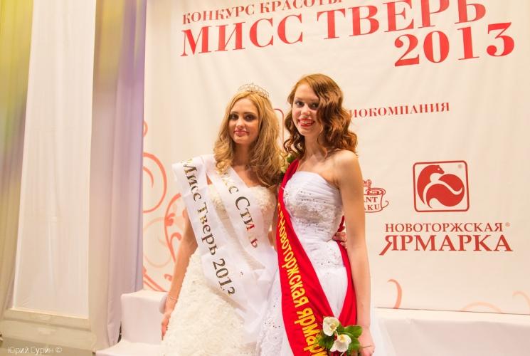 miss-tver-2013-73