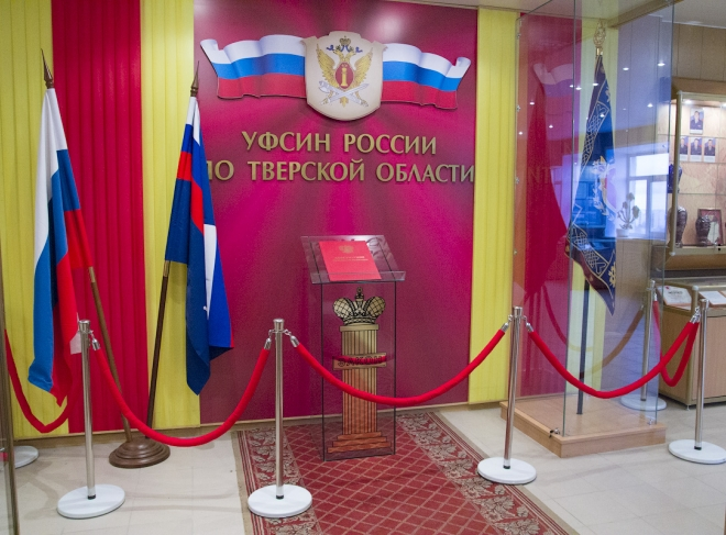 museum_the_correctional_system_in_tver_region-27