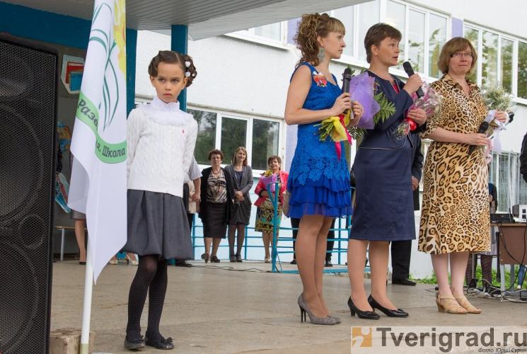 poslednij-zvonok-v-tveri-2013-15