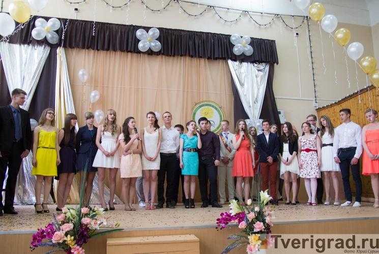 poslednij-zvonok-v-tveri-2013-41