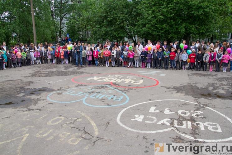 poslednij-zvonok-v-tveri-2013-5