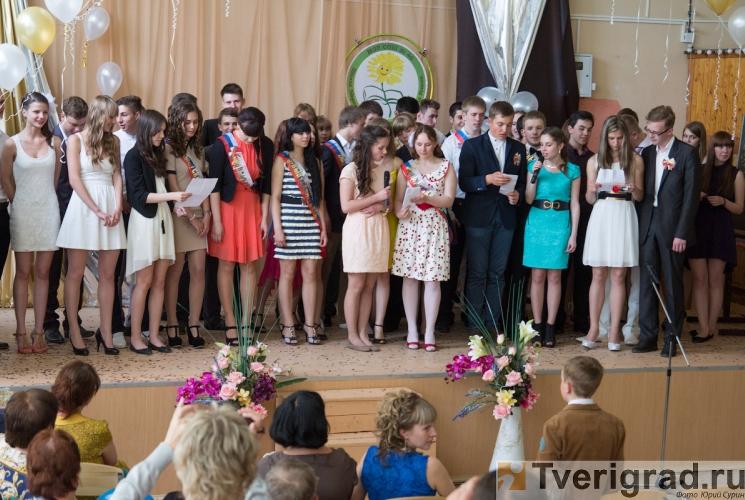 poslednij-zvonok-v-tveri-2013-50