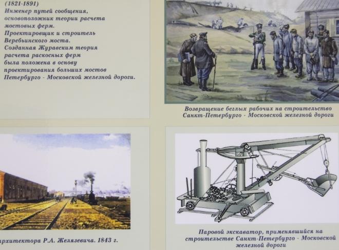 railway_museum-5