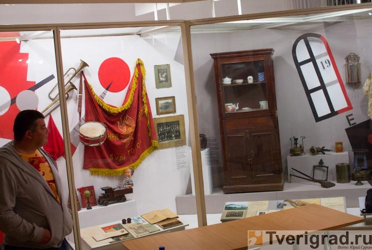 tver-noch-v-muzee-2013-51