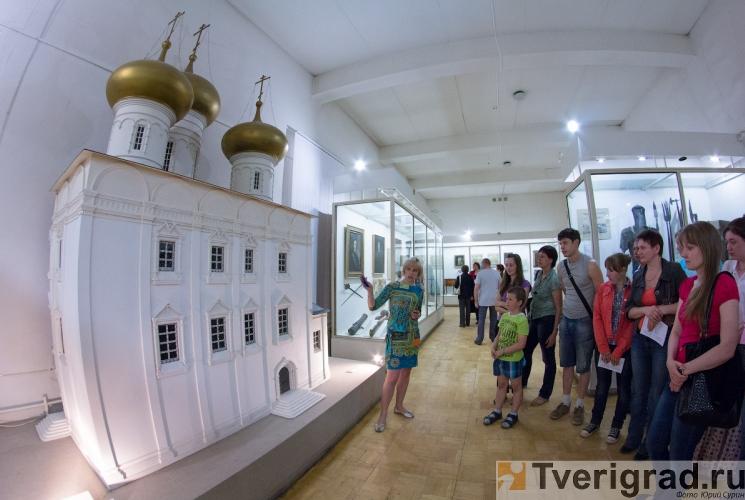 Тверь, Ночь в музее 2013