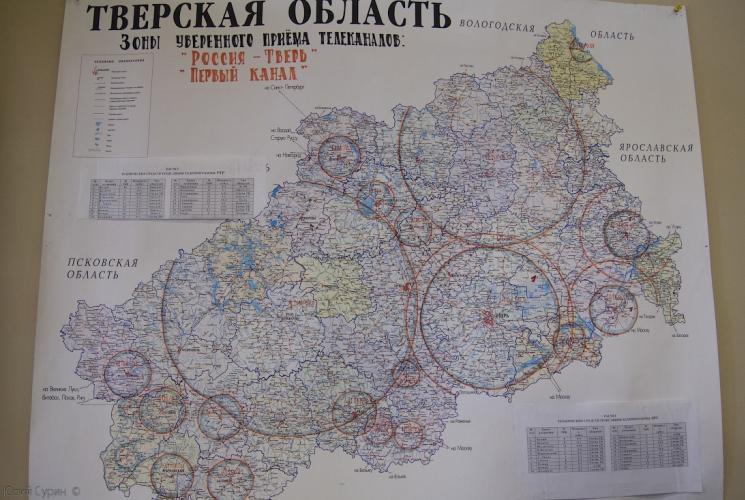 tverskoj-radiotelevizionnyj-peredajushhij-centr-44