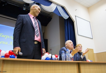 nikolai-valuev-in-tver-16