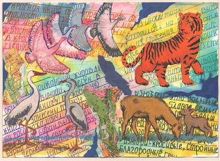 Красная книга с животными своими руками 15