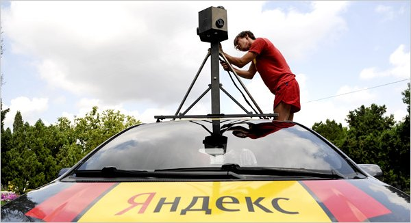 Машина для панорамной съемки яндекс