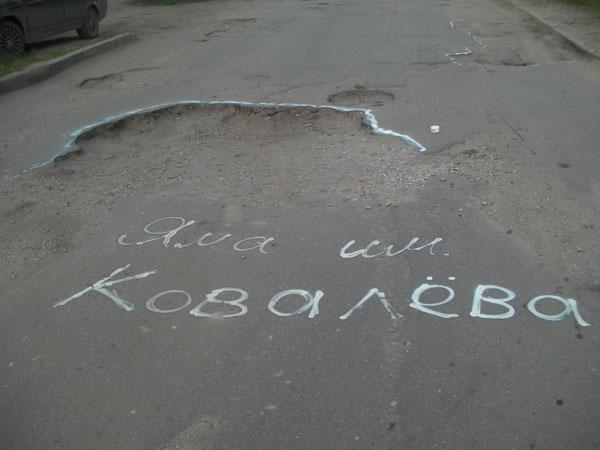 В Рязани два года не проверяли техническое состояние дорог