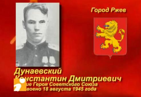 Константин Дунаевский