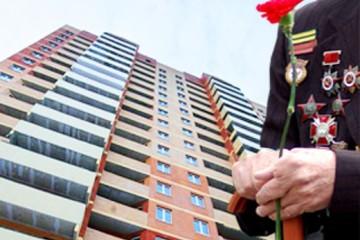 В Курске на ремонт домов участников войны потратят более 4 миллионов рублей