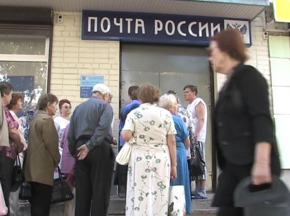 Почта России Макрорегион Южный Руководство - фото 10