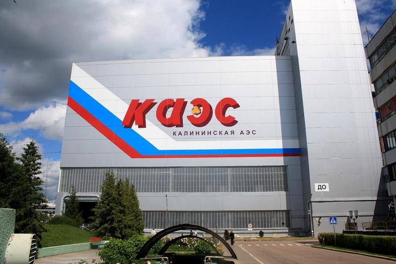 Четвертый энергоблок Запорожской АЭС подключен ксети