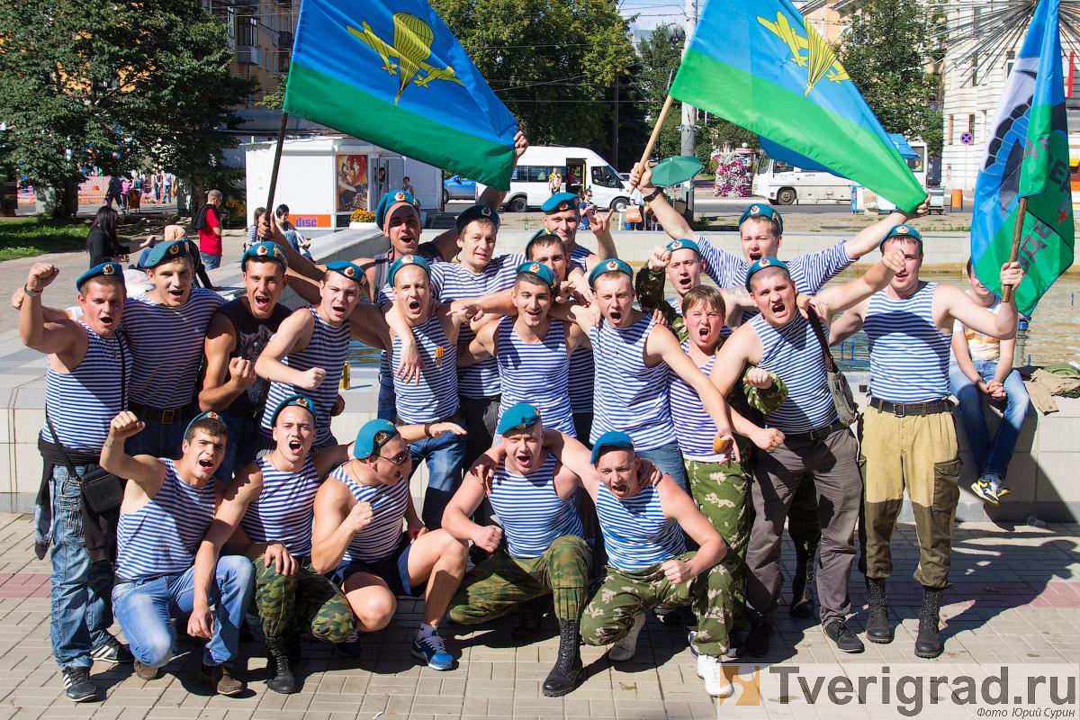Новости  2 августа - день воздушно-десантных войск