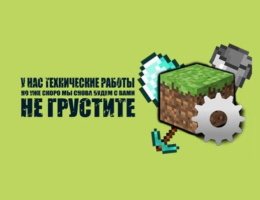 Редакция Tverigrad.ru сообщает, что на нашем сайте ведутся технические работы по оптимизации серверной...