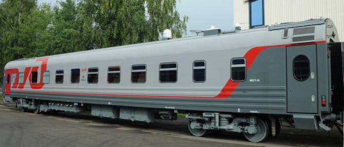 Штабной вагон для поездов
