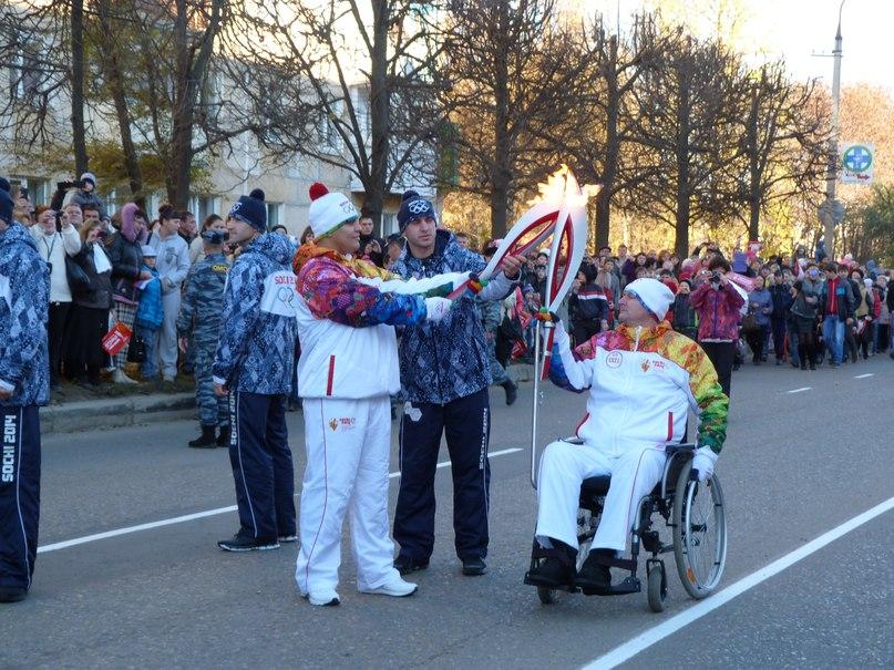 Эстафета Олимпийского огня в Ржеве