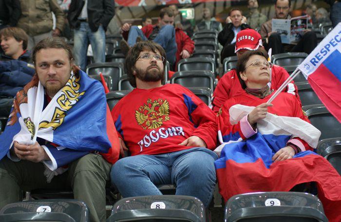 Российские болельщики в трауре
