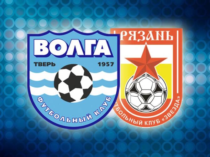 Волга Рязань