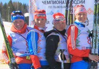 Наталья Непряева (вторая слева) - серебряный призер чемпионата России