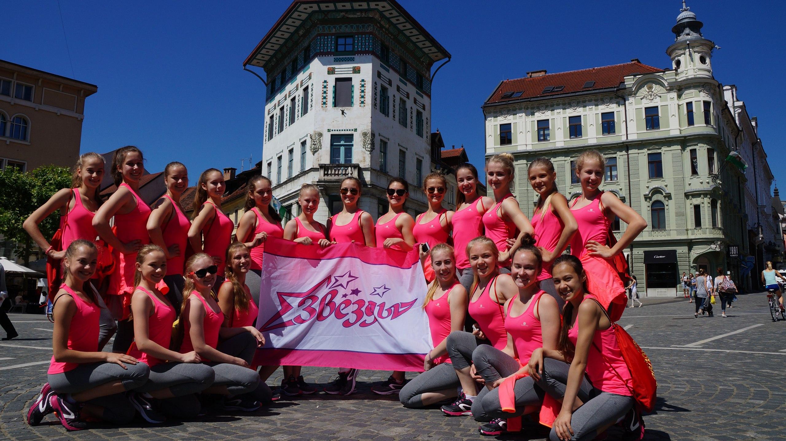 Тверские «Звезды» выступили на чемпионате Европы по черлидингу (Видео)