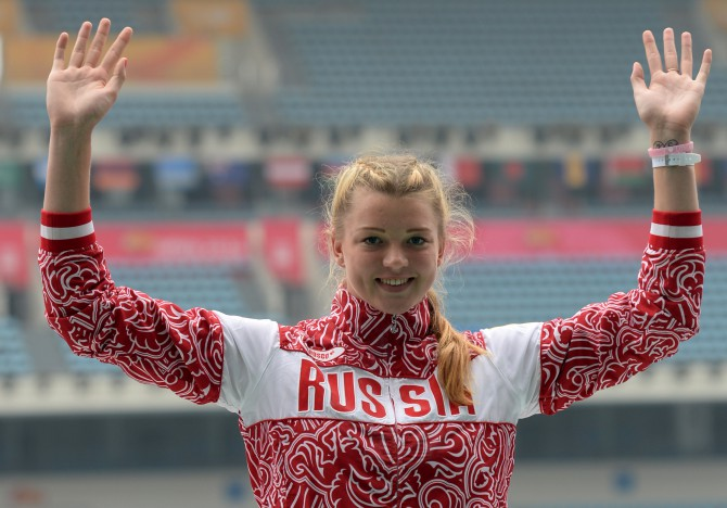 Алена Бугакова